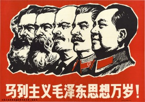 Communists: Marx, Engels, Lenin, Stalin, Mao